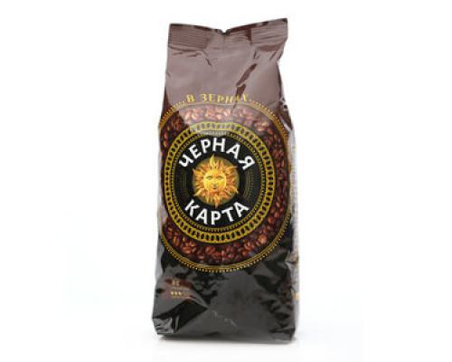 Кофе Черная карта в зернах 1000г