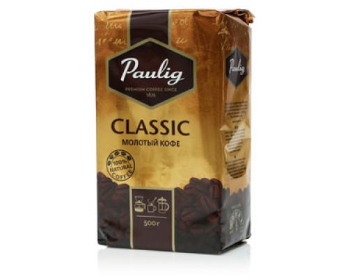 Кофе молотый жареный Classic (Классик) ТМ Paulig (Паулиг)