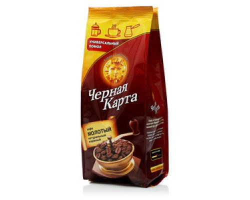 Кофе молотый жареный ТМ Черная карта
