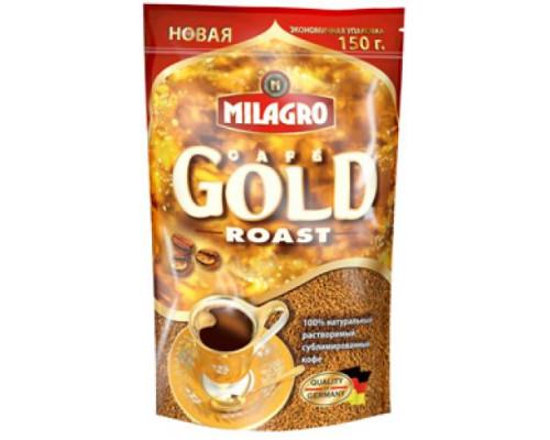 Кофе растворимый ТМ Milagro (Милагро) Gold Roast. 150 г