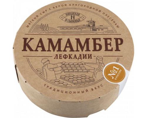 Мягкий сыр Камамбер Лефкадии ТМ Николаев и сыновья, с белой благородной плесенью, 50%, 150 г
