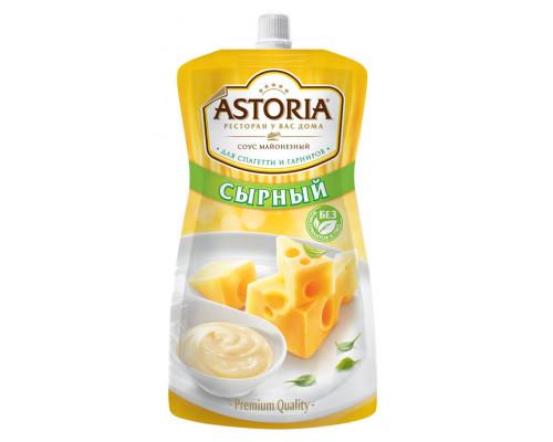 Соус Астория сырный 233г