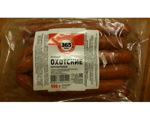 Колбаски Охотские ТМ 365 дней, полукопченые, 500 г