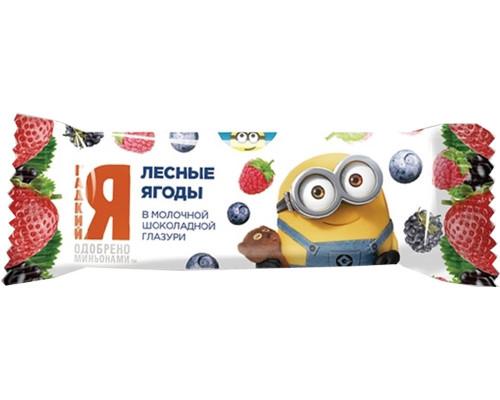 Батончик Лесные ягоды ТМ Гадкий Я, в молочной шоколадной глазури, 30 г