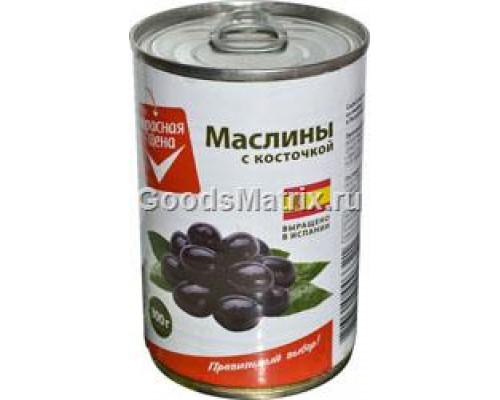 Маслины ТМ Красная цена, с косточкой стерилизованные, 300 г
