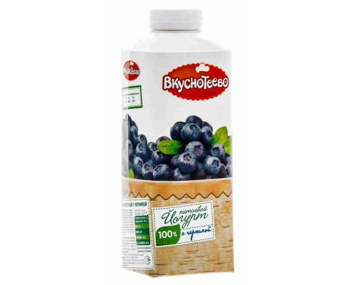 Йогурт питьевой Вкуснотеево черника 1,5% 750г