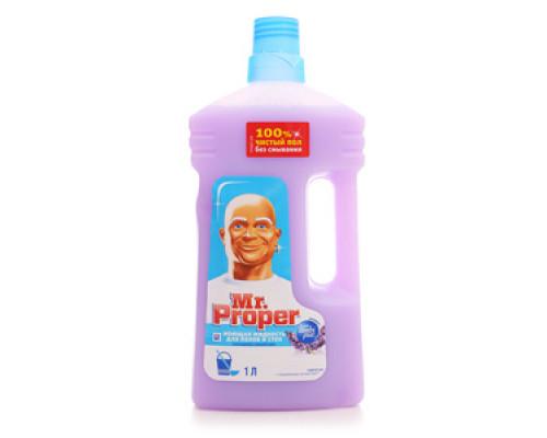 Моющая жидкость для полов и стен Лавандовое спокойствие ТМ Mr. Proper (Мистер Пропер)