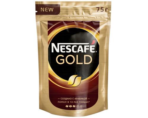 Кофе растворимый ТМ Nescafe (Нескафе) Gold, сублимированный, с добавлением натурального жареного молотого кофе, 75 г