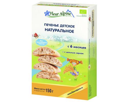 Натуральное печенье детское ТМ Fleur Alpine (Флер Альпин) Organic , с 6 месяцев, 150 г