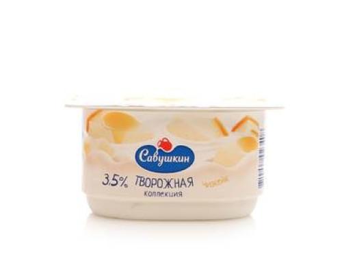 Паста творожная чизкейк 3,5% ТМ Савушкин
