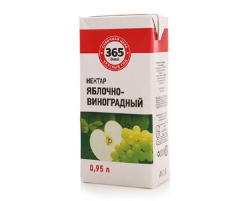 Яблочно - виноградный (белый) нектар осветленный ТМ 365 дней