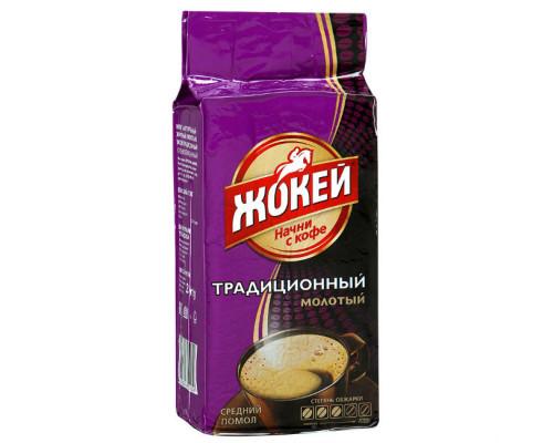 Кофе Традиционный ТМ Жокей, молотый, 250 г