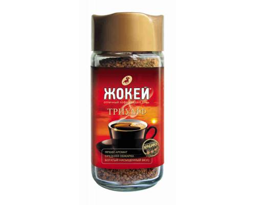 Кофе Жокей Триумф растворимый сублимированный 95г ст/б