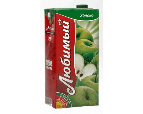 Нектар Любимый яблоко 1.93л т/п
