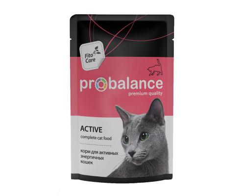 Корм для кошек ТМ ProBalance (ПроБаланс) Active Для активных кошек, 85 г