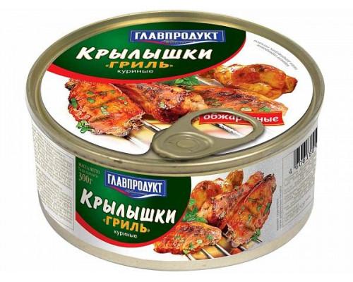 Крылышки ТМ Главпродукт куриные гриль, 300 г