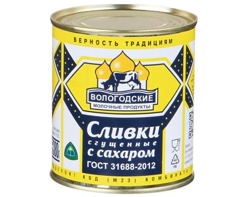Сливки сгущенные ТМ Вологодские молочные продукты, с сахаром, 19%, 380 г