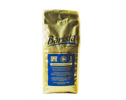 Кофе ТМ Barista (Бариста) Pro Crema в зернах, 1 кг