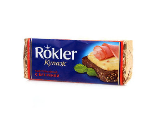 Сыр плавленый ТМ Rokler (Роклер), пастообразный, с ветчиной, 35%, 100 г