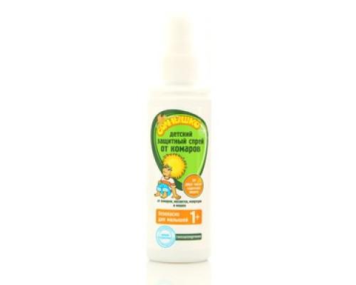 Средство репеллентное Спрей от комаров детский защитный ТМ Моё Солнышко