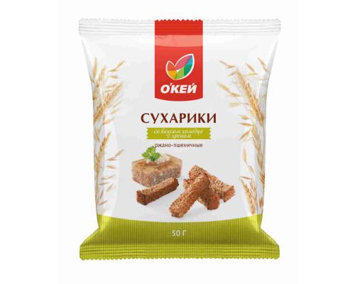Сухарики ржано-пшеничные ОКЕЙ со вкусом холодца с хреном 50г