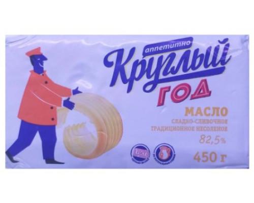 Масло Круглый Год 450г Аппетитно Традиц со/со 82,5%