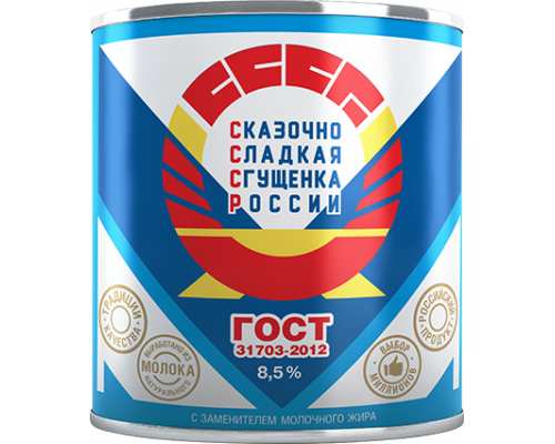 Сгущенка ТМ СССР с сахаром, 380 г