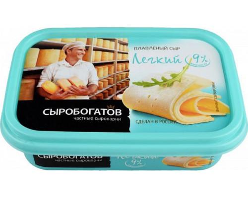 Сыр плавленый Легкий ТМ Сыробогатов, 30%, 200 г