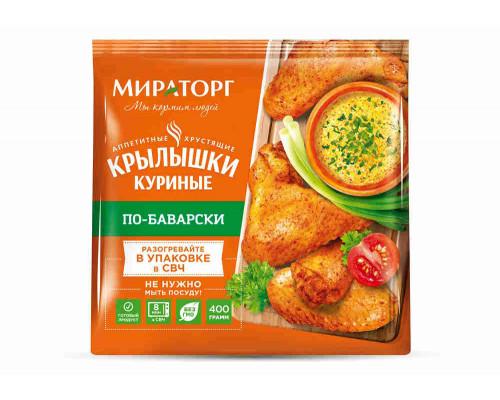 Крылышки куриные Мираторг По-баварски 400г