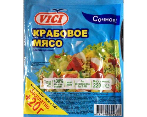 Крабовое мясо ТМ Viсi (Вичи), охлажденное 220 г