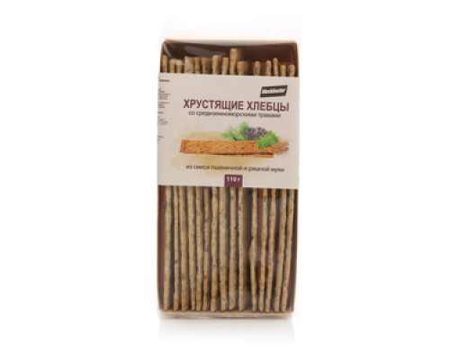Хрустящие хлебцы со средиземноморскими травами из смеси пшеничной и ржаной муки ТМ Blockbuster (Блокбастер)