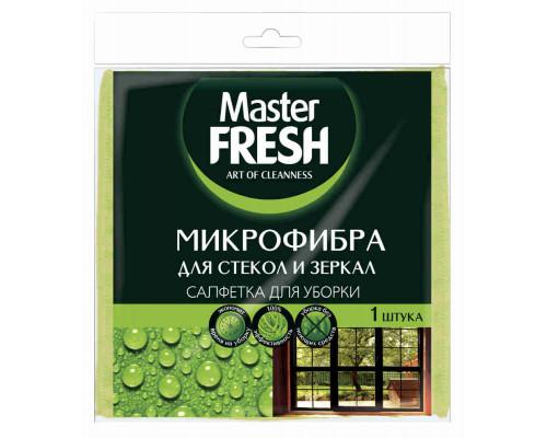 Салфетка д/уборки д/стекол и зеркал Master Fresh микрофибра 1шт