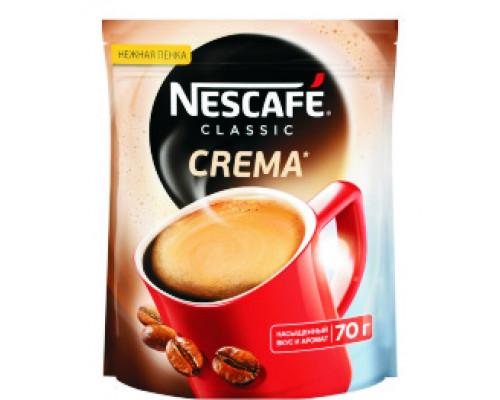Кофе Nescafe (Нескафе), растворимый Nescafe Classic Crema, 70 г