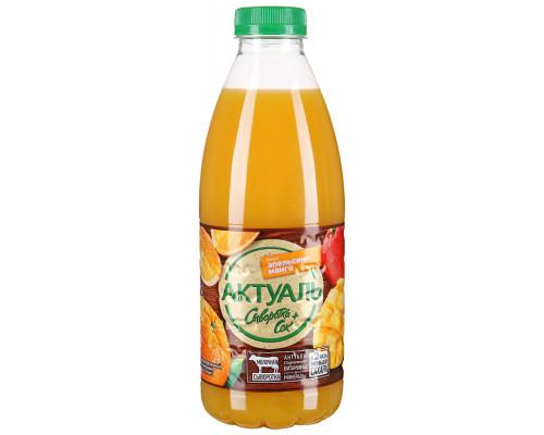 Напиток Актуаль на сыворотке апельсин/манго, 0,1%, 930 г