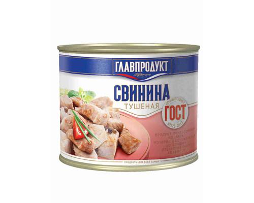 Свинина тушеная Главпродукт 525г ж/б