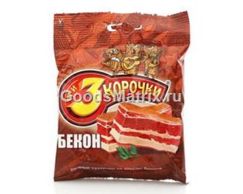 СУХАРИКИ 3 КОРОЧКИ ржаные, бекон, 40 г