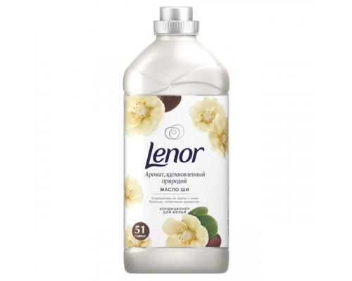 Кондиционер для белья ТМ Lenor (Ленор) Масло Ши, 1,785 л