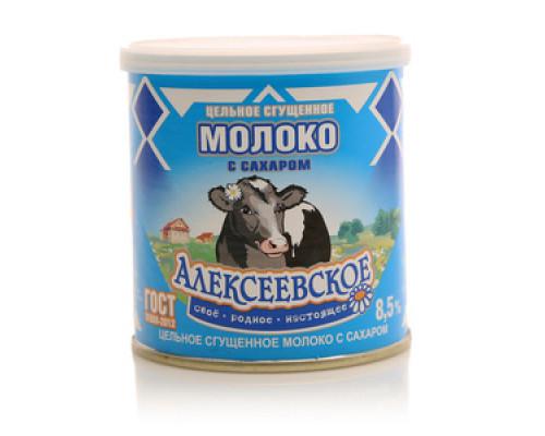 Цельное сгущеное молоко с сахаром 8,5% ТМ Алексеевское