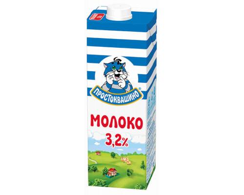 Молоко ТМ Простоквашино, ультрапастеризованное, 3,2%, 950г