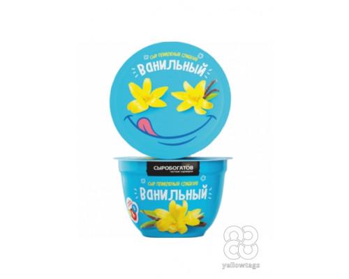 Сыр плавленый ТМ Сыробогатов, ванильный, 45%, 100 г