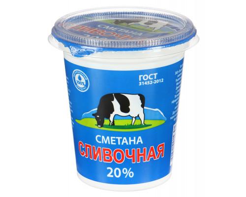 Сметана сливочная ТМ Экомилк, 20%, 330 г