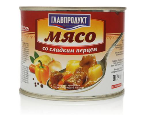 Мясо со сладким перцем ТМ Главпродукт