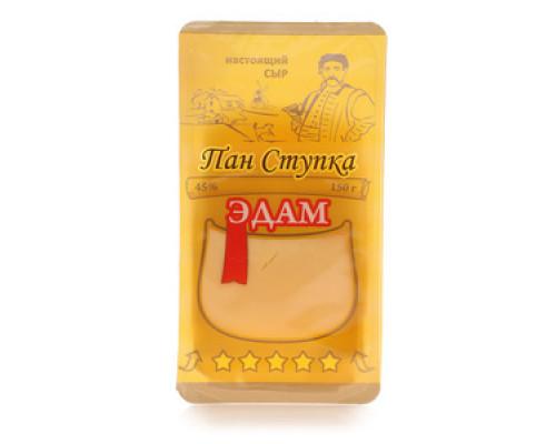 Сыр настоящий Эдам 45% ТМ Пан Ступка