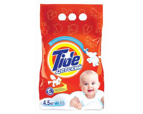 Стиральный порошок Tide автомат д/чувствительной и детской кожи 4.5кг