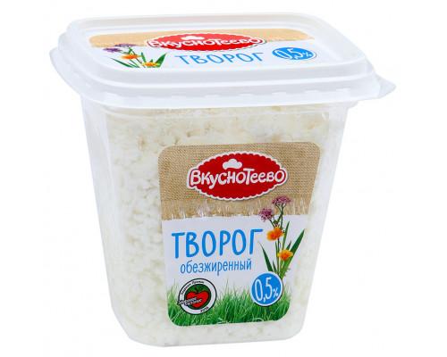 Творог ТМ Вкуснотеево обезжиренный, 0,5%, 300 г