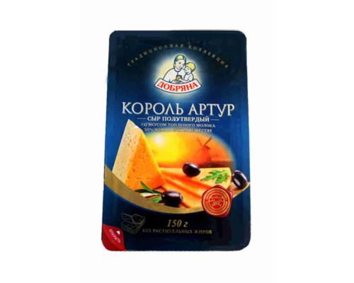 Сыр Король Артур 150г нарезка