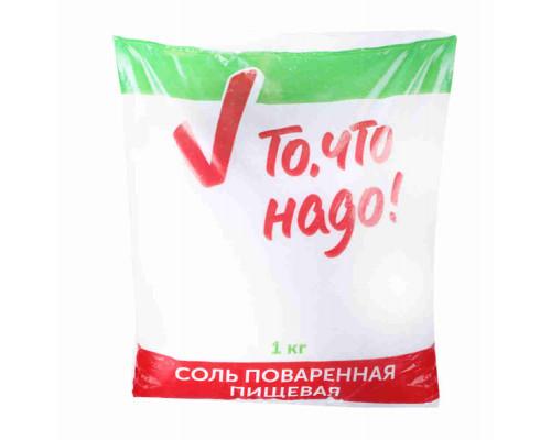 Соль поваренная ТЧН! пищевая самосадочная 1 помол 1кг пак