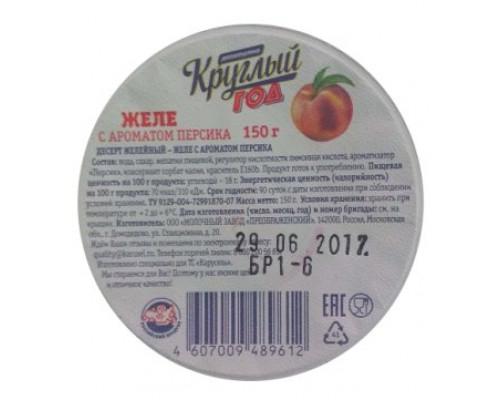 Десерт Круглый Год Аппетитно желейный с ароматом персика, 150 г