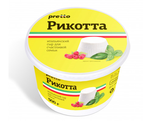 Сыр Pretto Рикотта, 30%, 500 г