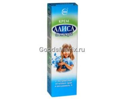 Крем детский ТМ Алиса, с экстрактами целебных трав, 40 г